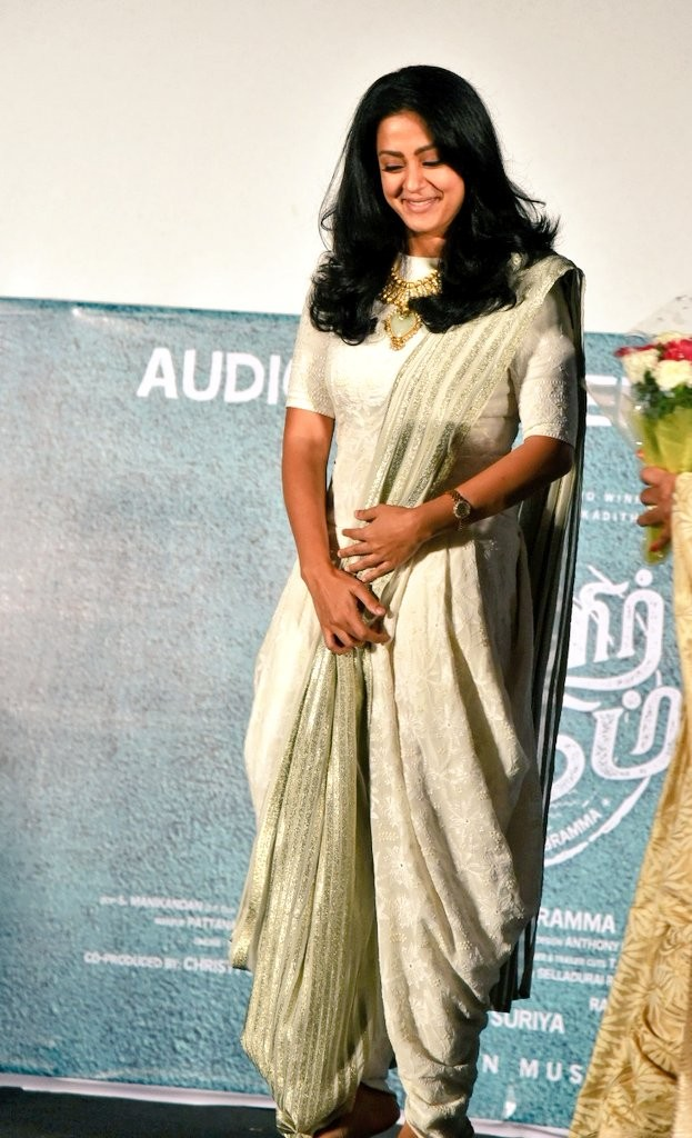 Jyothika Topless Pictures